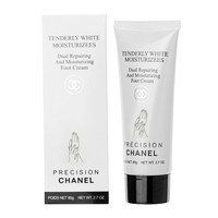 картинка Chanel (Moisturizing Whitening) от магазина AVUAR.COM.UA